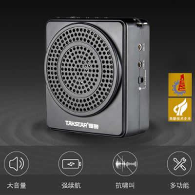 Takstar/得胜 E180C小蜜蜂扩音器教师专用
