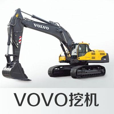沃爾沃EC220D挖掘機